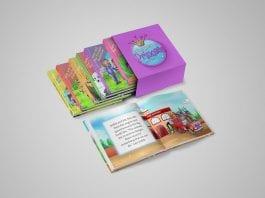 Not Just a Princess books1
